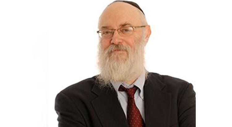 Profesör Robert A. Baruch Bush
